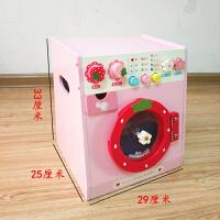 2018新款仿真生活家电滚筒洗衣机儿童过家家女孩木制体验玩具