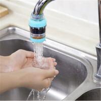 麦饭石磁化过滤器家用厨房自来水龙头净化器浴室滤水器净水机日用百货商品
