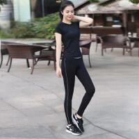 瑜伽服套装新品健身房服跳操跑步运动服女瑜珈yoga服 支持礼品卡支付