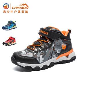 CAMKIDS男童鞋儿童登山鞋2017春冬季中大童运动鞋男童加绒