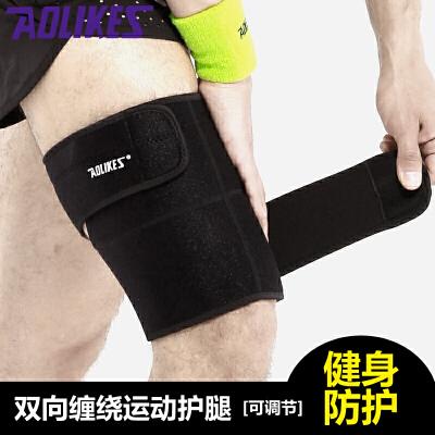 运动护腿 保暖跑步篮球足球护具肌肉拉伤防撞护大腿  健身大腿套