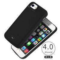 苹果5背夹式充电宝器一体iphone5s手机壳se专用se2电池毫安4.0寸5se便携式移动 苹果5/5s/se/se