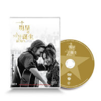 正版高清电影 A Star Is Born 一个明星的诞生 DVD光盘碟片电影D9
