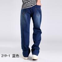 秋冬季牛仔裤男直筒宽松男士长裤大码男款休闲牛仔男裤子胖人长裤 219-1 蓝色