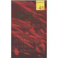 中国红歌汇(4DSDCD)( 货号:2000017389790)