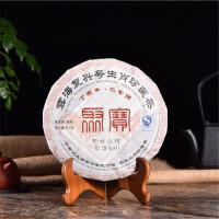 【7片装】普洱茶 熟茶 溢庆源生肖纪念饼