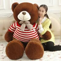 儿童生日礼物大号布娃娃玩偶女生抱抱熊熊毛绒玩具熊抱枕公仔