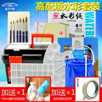 温莎牛顿水彩颜料12 18 24色套装7件水彩绘画工具箱组合套装 初学者水彩套装 水彩纸 水彩笔 水桶