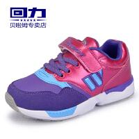 回力儿童运动鞋男童鞋跑步鞋女童休闲鞋学生魔术贴机能鞋韩版跑鞋