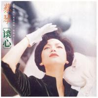 蔡琴-谈心CD( 货号:779865450)