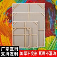 批发定制2米超大尺寸亚麻油画布框丙烯油画内框定做成品油画框SN3895