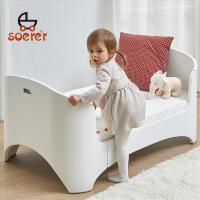 soerer施乐 儿童床高档实木婴儿床 现代时尚弯曲木婴儿成长床K9-1