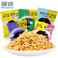 【年味狂欢 满100减50】台湾进口 张君雅小妹妹 BBQ点心面 22g*5包 五连包 进口特产零食小吃