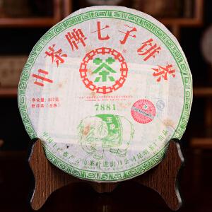 【14片一起拍】2007年中茶7881-古树生茶357克/片