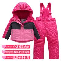 冬季加厚儿童滑雪服套装女童防风防水滑雪衣滑雪裤两件套