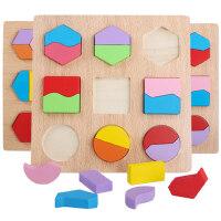 几何形状配对积木玩具1-2-3-4周岁宝宝木质儿童早教益智拼图玩具