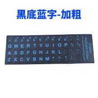 防磨 英语键盘贴英文键盘膜字母贴笔记本台式机电脑贴膜贴纸通用SN8327