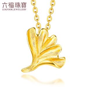 六福珠宝�职�系列*恋黄金项链吊坠足金吊坠不含链计价HXG70239