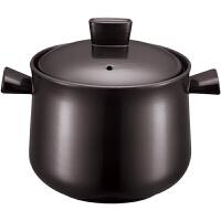 苏泊尔新陶健康陶瓷养生煲深汤煲砂锅炖汤炖锅4.5L耐高温TB45A1