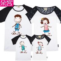 三口一家四口家庭装短袖T恤新款大码休闲亲子装夏装