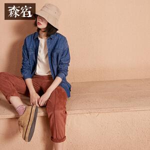 森宿P巴厘岛骑行秋装新款文艺简约大口袋宽松水洗牛仔衬衫女