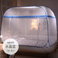 免安装蒙古包蚊帐1.2米床拉链三开门1.5/1.8m床双人家用