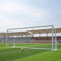 儿童足球门 便携式可拆卸足球网 户外运动装备玩具 足球射门架