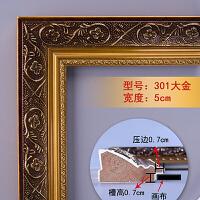 2018年新款表框裱钻石画十字绣装裱框架大尺相框油画字画国画画框定做 乳白色 301大金 尺寸定制需要改价