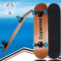 男女双翘板公路刷街板 专业枫木滑板车4轮滑板