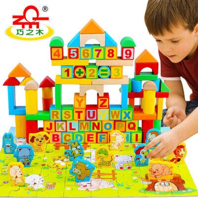 男孩巧之木十二生肖字母数字实木积木制儿童积木早教玩具3岁以上 益智启蒙早教兼容乐高 巧之木十二生肖数字字母积木