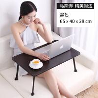笔记本电脑桌简易床上用可折叠懒人大学生宿舍学习书桌小桌子做桌