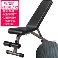 多功能健身椅哑铃凳家用仰卧起坐板腹肌飞鸟凳卧推凳健身器材