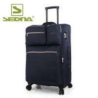 赛德纳万向轮拉杆箱25寸男女棉纶旅行箱20寸登机箱商务29寸休闲行李箱TSA海关锁密码箱