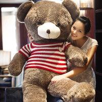 玩偶公仔布娃娃泰迪熊毛绒玩具大熊2米大号抱抱熊睡觉送女生男孩