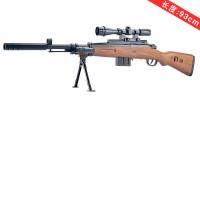 悍迪电动下供可发射水弹儿童玩具枪男孩吃鸡装备户外 Kar电动下供HD28A 标准配置