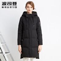 波司登(BOSIDENG)韩版宽松羽绒服女中长款加厚时尚冬装
