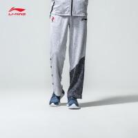 李宁卫裤男士CBA篮球系列长裤裤子男装冬季平口针织运动裤AKLM877