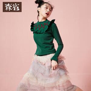 森宿P枫彩绿苔冬装新款纯色木耳边趣味撞色图案修身毛衣女