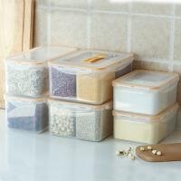 【支持礼品卡】冰箱用可叠加加高储存食物分格保鲜盒家用塑料杂粮密封食品收纳盒y0b