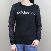 Adidas阿迪达斯 NEO 女子 运动卫衣 休闲圆领套头衫CW5189