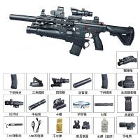 满配M416突击电动连发*M4水蛋抢绝地模型求生玩具枪SN0601 射速加强版 送3万水弹+11.1V锂电池+11.1