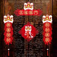 2020鼠年新年春节装饰布置过年新春创意对联高档绒布大门春联挂件