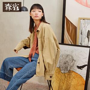 【尾品直降】森宿春装2018新款文艺毛边大口袋廓形外套女