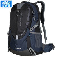 Topsky/远行客 登山包户外徒步背包骑行双肩旅行登山包30L40L