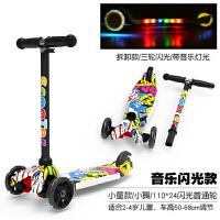 玩具踏板车折叠滑滑车儿童滑板车3-4-6-12岁小孩溜溜车三四轮宝宝