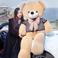 毛绒玩具可爱萌生日礼物送女友熊公仔抱抱熊布娃娃2米