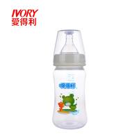 奶瓶婴幼儿宽口径240ml圆弧形PP大奶瓶宝宝防摔奶瓶A81