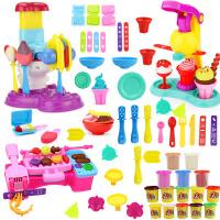 像皮泥橡皮泥模具工具套装儿童雪糕机超粘土玩具3d彩泥手工泥