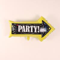 派对箭头儿童生日派对用品婚庆装饰开业party聚会铝膜气球 派对箭头