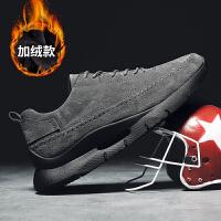 秋季潮鞋运动鞋男士休闲鞋韩版板鞋冬季跑步鞋子男鞋加绒保暖棉鞋 加绒
